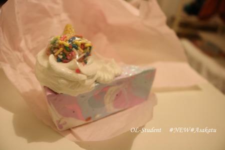 SOAP CHERIE cake soap unicorn