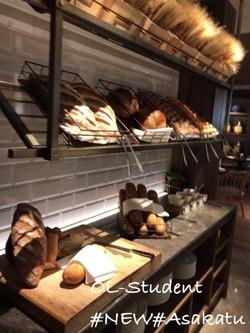 GrandHyattTaipei グランドハイアット台北 Café パン