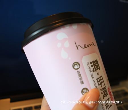 台湾茶のフェイスホットマスク ドリンク風ピンク