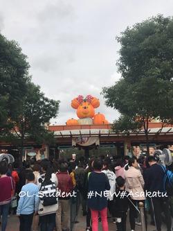 上海ディズニーランド 入場ゲート ミニー