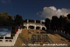 台北 故宮博物院 外 階段