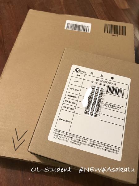 アマゾンからの箱