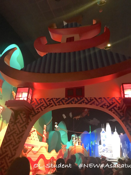HKDL It's a small world 中国 門