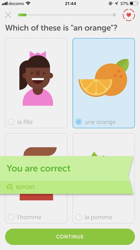 Duolingo - Duolingo 問題