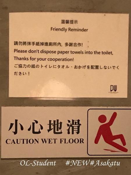 YUM CHA Strange Japanese warning