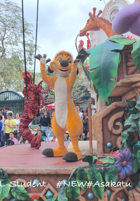 HKDL 昼のパレード ティモン