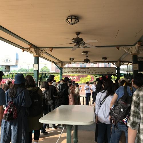 香港ディズニー 入場ゲート