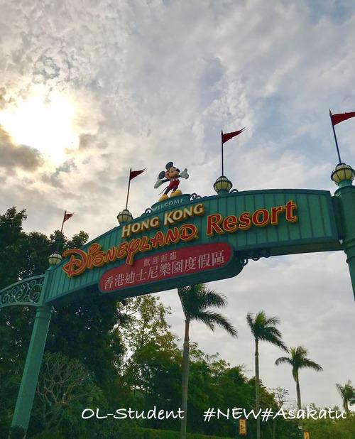 香港ディズニー 門