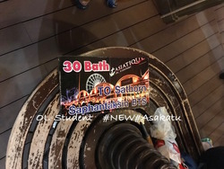 ASIATIQUE アジアティーク ボート 30THB