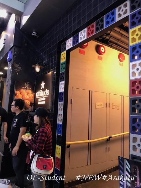 YUM CHA Tsim Sha Tsui Building