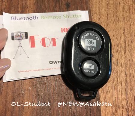 LENDOO 自撮り棒 Bluetoothリモコン
