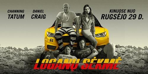 Logan Lucky ローガンラッキー