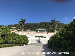 台北 故宮博物院 階段上