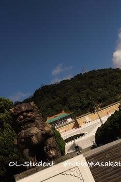 台北 故宮博物院 外観 獅子