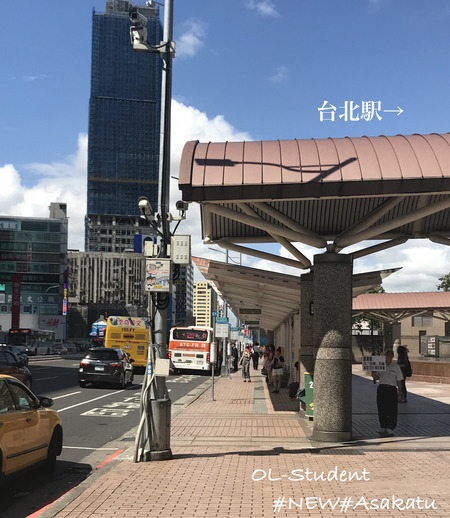 台北オープントップバス 台北駅乗り場