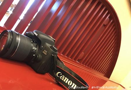 Canon 8000D