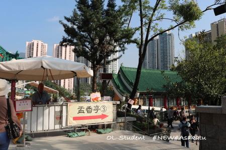 香港 嗇色園黄大仙祠 廟 3