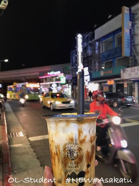 老虎黑糖專賣 士林大北店 道路