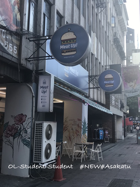 Meat Up 台湾観光 フォトジェニックなカフェ 外観