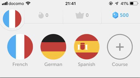 Duolingo - Duolingo  語学