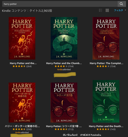 Kindle Unlimited Haryy Potter