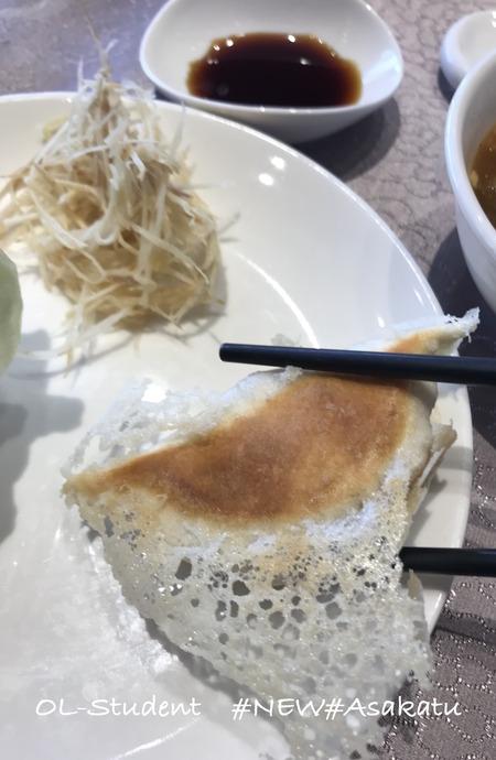 圓山大飯店の圓苑 羽根つき餃子 1個
