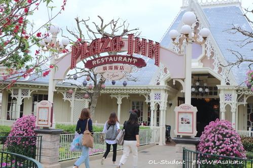 HKDL 香港迪士尼 PLAZA INN Restaurant~廣場飯店~.JPG