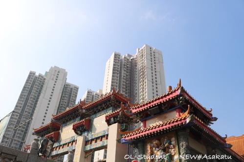 香港 嗇色園黄大仙祠 1