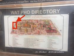ワットポーマッサージ map