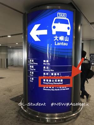 香港空港タクシー乗り場2