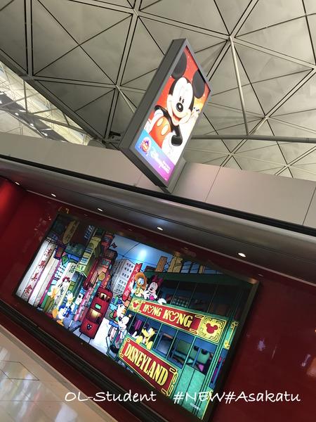 HK airport disney store 2