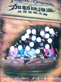上海ディズニーランド 乗り物 パイレーツオブカリビアン 写真