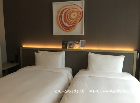 Novotel Shanghai Clover BED1