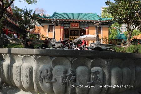 香港 嗇色園黄大仙祠