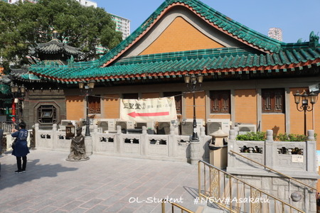 香港 嗇色園黄大仙祠 廟 2