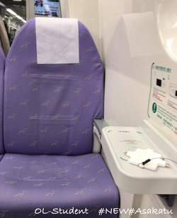 桃園MRT 車内 座席