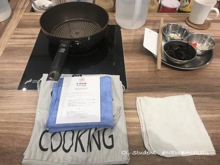 台湾料理研究所 道具1