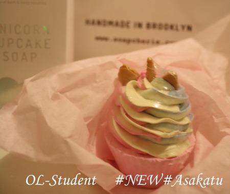 SOAP CHERIE  cup cake soap4 unicorn
