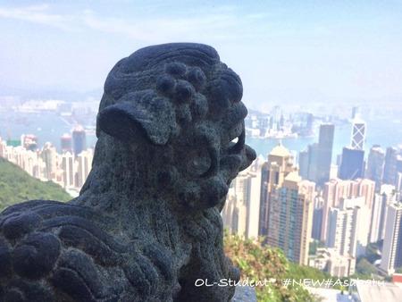 香港 ビクトリアピーク 昼