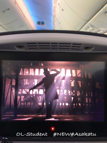 air canada greatest showman