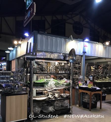 ASIATIQUE アジアティーク 店 カテラリー