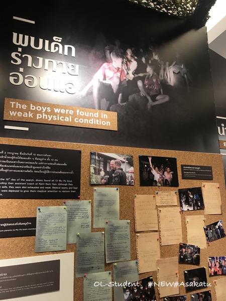 タイ洞窟 サイアムパラゴン 少年手紙