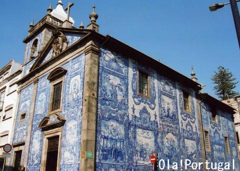 サンチャゴ巡礼ポルトガルの道(ポルト)