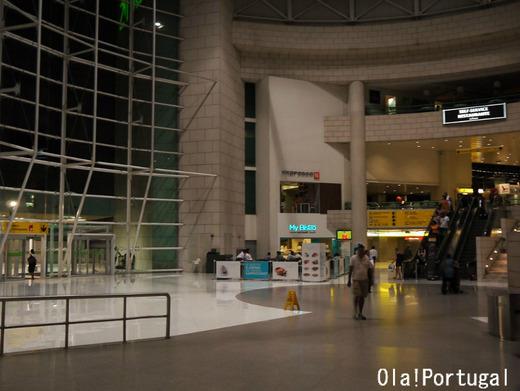 リスボン空港:到着後の市内への行き方案内