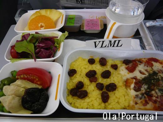 ルフトハンザの機内食(ベジタリアンメニュー)