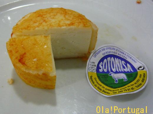 ポルトガルチーズ:Nisa ニーザ