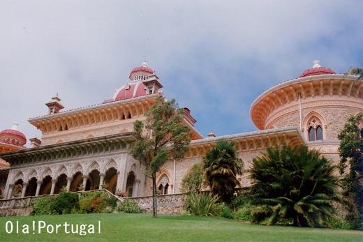 ポルトガル旅行記:シントラ、パラシオ・デ・モンセラーテ