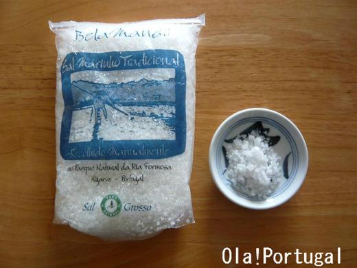 ポルトガル土産:アヴェイロの天然塩