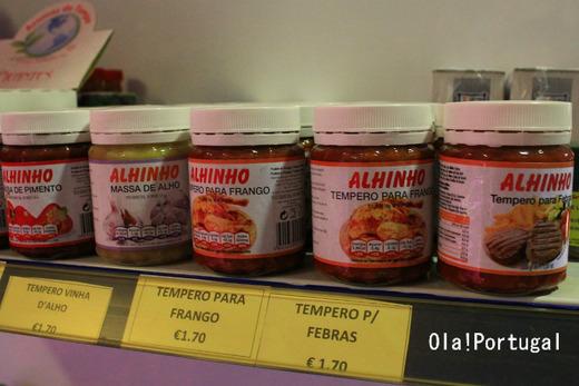 ポルトガルの調味料:ピメンタォン(ピーマンのペースト)