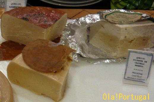 ポルトガルのチーズ:カステロ・ブランコ